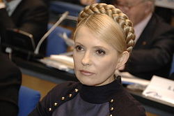Юлия Тимошенко использовала деньги российского банка ВЭБ в своей кампании