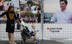 Неожиданный успех оппозиции на выборах в Москве