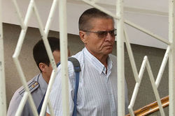 Экс-министр Улюкаев в зале суда
