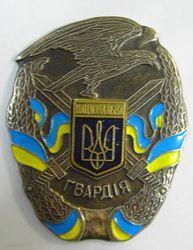 СНБО Украины просит ВР объявить частичную мобилизацию