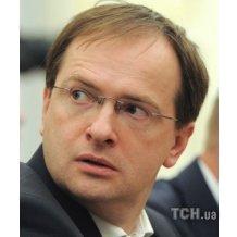 """Министр культуры России: """"Европейские ценности - бред больного воображения"""""""