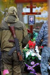 В Украине за ЛНР погиб 18-летний юноша из Кронштадта