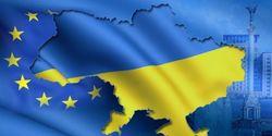 Кредит Запада Киеву может быть обсужден на этой неделе – МИД Украины
