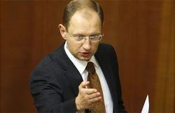 Яценюк готов к диалогу о дополнительных полномочиях Крыма