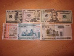 Курс белорусского рубля на Форекс падает к канадскому доллару