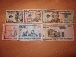 Курс белорусского рубля остался без изменений к канадскому и австралийскому доллару