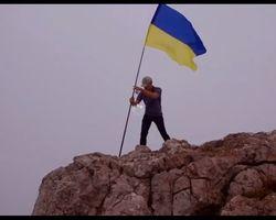 На Ай-Петри в оккупированном Крыму развивается украинский стяг