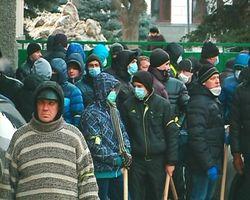 """В Днепропетровске просят помочь с идентификацией """"титушек"""""""