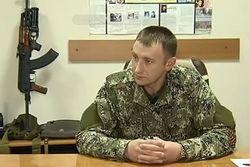 """Семья террориста """"Абвера"""" просит его сдаться Украине"""