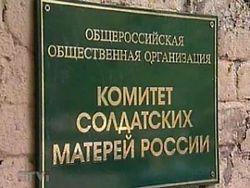 Только в Ставрополье в списке погибших и раненых солдат – 400 фамилий