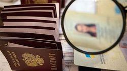 Власти решили, что выдали слишком много паспортов РФ в Крыму