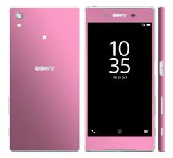 На рынок вышел пепельно-розовый Sony Xperia Z5