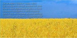 Луганские пограничники отражают атаки боевиков под Гимн Украины