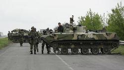 РФ требует от Киева прекращения АТО