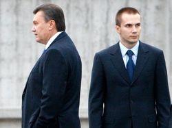 В Германии начали ревизию Deutsche Bank из-за связи с Януковичем