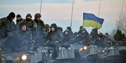 Силы АТО приступили к блокированию Донецка
