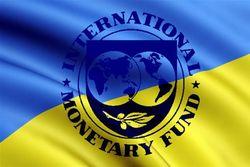 Эксперт рассказал о реализации программ МВФ на Украине