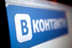 Рекламодателям: ВКонтакте посетило более 50 миллионов человек