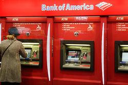 И банкоматы мают сбой