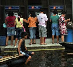 Будьте внимательны при пользовании банкоматами