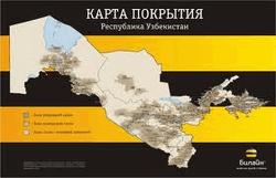 """""""Билайн"""" в Узбекистане"""