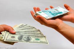 ЦБ поднял курс евро и доллара к рублю на Форексе на выходные и понедельник
