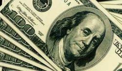 Перспективы по курсу доллара на Forex
