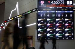 Трейдеры рассказали о перспективах золота и единой азийской валюты в мире