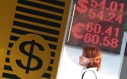 Валютный рынок не заметил снижения ключевой ставки ЦБ России