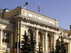 Центробанку РФ предложили чеканить монеты с дыркой