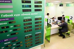 В Sberbank CIB назвали причины укрепления рубля