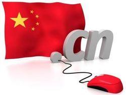 Китайские инновации в области Интернета как пример для всего остального мира