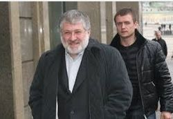 Коломойского могут исключить из еврейских организаций – СМИ России