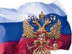 Родственники за границей закроют путь на госслужбу в России