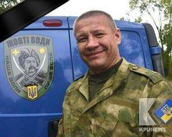 В Днепропетровской области убит депутат