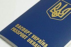 Оппозиция просит ЕС отменить визовый режим с Украиной