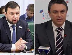 Зачем Россия выбрала новых лидеров Донбасса и устранила бывших