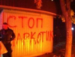 Курительные смеси в Украине могут стать наркотиком