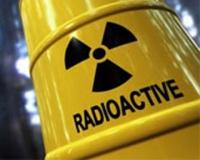 К 2016 году Узбекистан обгонит Россию по объему производства урана