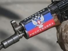 Почему мир до сих пор не признал ДНР и ЛНР террористическими организациями