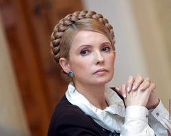 Тимошенко призвала силовиков, УФСИН переходить на сторону народа
