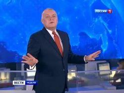 В СБУ возбудили уголовное дело против Дмитрия Киселева