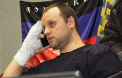 Парламент Крыма обратился в ООН по факту задержания Губарева