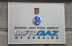 """Ошибочный платеж: """"Нафтогаз"""" вернет """"Газпрому"""" 10,54 млн долларов"""