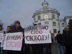 Пшонку и Клименко задержали на границе с РФ