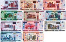 На выходные белорусский рубль снова упал по отношению к основным валютам