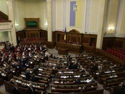 Верховная Рада приняла Меморандум мира и согласия. Террористы согласны?
