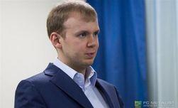 Сергей Курченко прикупил еще один медиахолдинг в Украине - СМИ