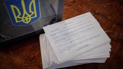 Все больше украинцев с позитивом относятся к событиям в стране – опрос