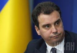 Серьезные люди на Западе признают, что реформы в Украине идут – Абромавичус